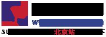 打造北京地区专业建筑材料装饰网